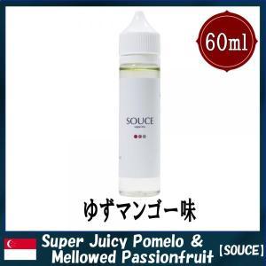 【SOUCE(ソース)】60ml シンガポール産リキッド 電子タバコ リキッド 人気 海外リキッド 海外 ベプログ VAPE おすすめ 大容量 ゆず|vapecollection