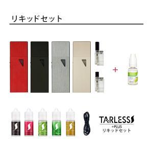 電子タバコ プルームテック 互換 対応 TARLESS PLUS ターレスプラス 本体のみ 各色  ...