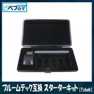 ゆうパケット送料無料 Tshek ティシェーク PloomTech 互換バッテリー ケース付き|vapecollection