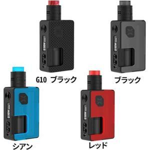 送料無料 VandyVape バンディーベイプ Pulse X パルスエックス スターターキット バッテリー付き VAPE ベプログ 電子タバコ 電子たばこ|vapecollection