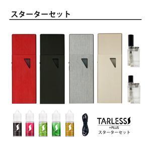 プルームテック 互換 対応 TARLESS PLUS ターレスプラス 各色リキッド2本付き ベイプ ...