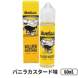 Vapetasia ベイプテイシア 60ml 海外リキッド バニラカスタード | A-6 電子タバコ リキッド 電子たばこ VAPE ベイプ フレーバー リキッド 海外リキッド|vapecollection
