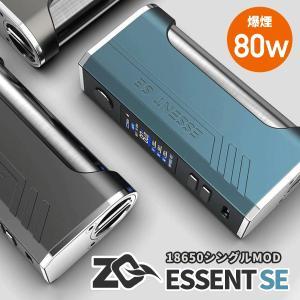 電子タバコ ベイプ 本体 ZQ Essent SE 80W Mod 本体のみ ゼットキュー エッセント エスイー モッド  ベプログ VAPE ベープ 本体|vapecollection