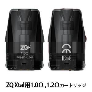 電子タバコ ベイプ ZQ ゼットキュー ZQ Xtal 交換用POD カートリッジ 1.0Ω 1.2Ω ベプログ VAPE ベープ 本体 禁煙 充電式 vapecollection
