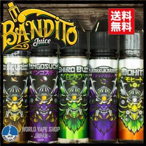 BANDITO JUICE 白ブドウ SHIROBUDO マンゴスチン MANGOSUCHIN コーヒークリーム60ml VAPE リキッド|vapekobesannomiya