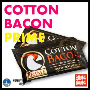 WICK'N'VAPE Cotton Bacon Prime 10g VAPE コットン ウィック|vapekobesannomiya