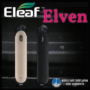 Eleaf Elven Pod 360mAh スターターキット 電子たばこ VAPE vapekobesannomiya
