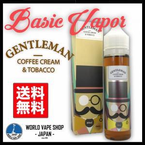 電子タバコ VAPE リキッド Basic Vapor   Gentleman 60ml  ジェントルマン COFFEE CREAM & TOBACCO べイプ 電子たばこ 電子煙草|vapekobesannomiya
