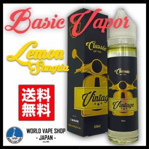 Basic Vapor 【 Lemonsangria 60ml 】レモンサングリア Vintage 電子タバコ VAPE  ベイプ 電子たばこ 電子煙草 爆煙|vapekobesannomiya