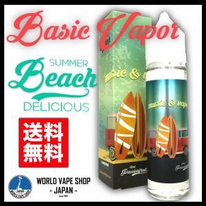 電子タバコ VAPE リキッド Basic Vapor   Music&Vape 60ml  SUMMER Beach DELICIOUS べイプ 電子たばこ 電子煙草 vapekobesannomiya