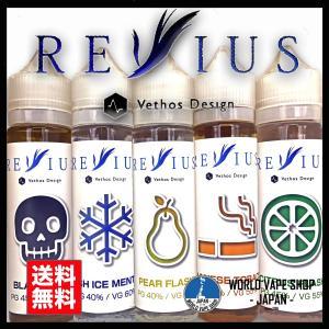 電子たばこ 日本製 リキッド VAPE Vethos Design REVIUS レビウス 大容量60ml(Vethos MOD ポーチプレゼント) べイプ 電子煙草|vapekobesannomiya