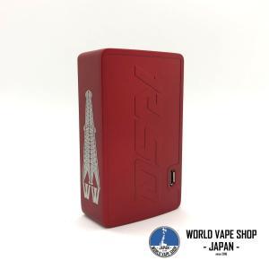 電子タバコ VAPE 本体 HOTCIG SQUONK BOX MOD BF RSQ KIT 80w ベイプ 電子煙草 スコンカー 電子たばこ 光る|vapekobesannomiya