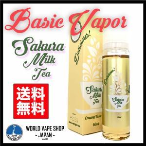 電子タバコ VAPE リキッド Basic Vapor   Sakura Milk Tea 60ml べイプ 電子たばこ 電子煙草 vapekobesannomiya
