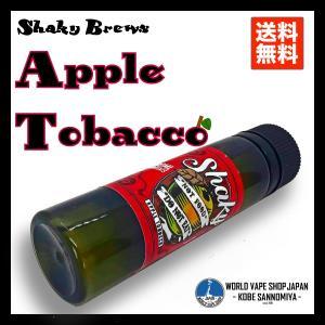 電子タバコ VAPE リキッド Shaky Brews APPLE TOBACCO 60ml べイプ 電子たばこ 電子煙草|vapekobesannomiya