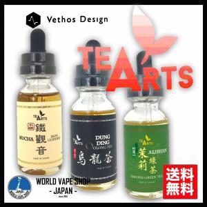 電子タバコ VAPE リキッド Vethos Design TEA ARTS 30ml 烏龍茶 / 鐡観音 / 茉莉緑茶 べイプ 電子たばこ 電子煙草|vapekobesannomiya