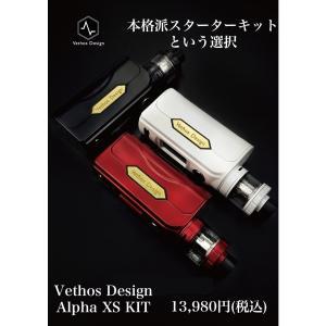 電子タバコ VAPE PICOより優秀 Vethos Design Alpha XS KIT 本格的に、ちょっと高級な物をお探しの方にオススメ べイプ 電子たばこ 電子煙草|vapekobesannomiya