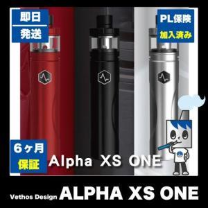 電子タバコ スターターキット 国内メーカー Vethos Design ALPHA XS ONE 期間限定 REVIUS 60ml お試しプレゼント付 VAPE べイプ 電子たばこ 電子煙草|vapekobesannomiya