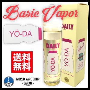 電子タバコ VAPE リキッド BasicVapor YO-DA 60ml DAILY デイリー べイプ 電子たばこ 電子煙草 vapekobesannomiya