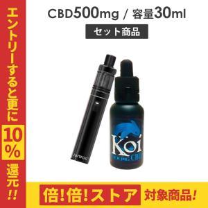 CBD リキッド ヴェポライザー セット Koi CBD 500MG (30ml) & Fog1 J...