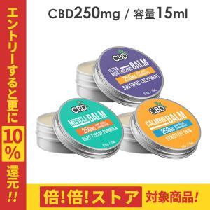CBD バーム CBDfx CBDカーミングミニバーム 50mg|vapemania