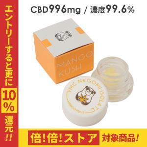 CBD ワックス VMC オリジナル 和み アイソレート 1g CBD99.6% with テルペン...