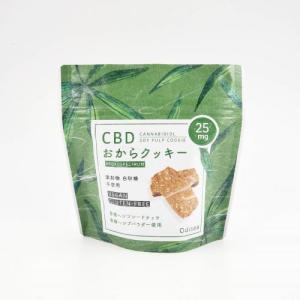 CBD おから クッキー CBD25mg含有/1枚中 【1袋7枚】 Odisea Japan エディ...