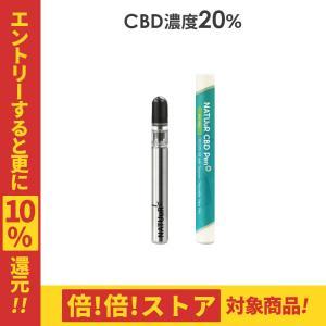 CBD ペン vape 使い切り リキッド NATUuR プラス CBD20% Oil with テ...