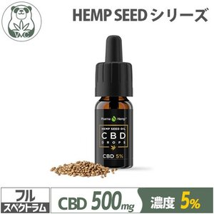 CBD オイル PharmaHemp 5% 500mg CANNABIS SATIVA SEED O...