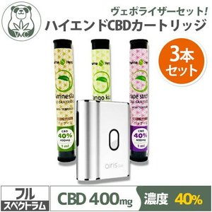 CBD カートリッジ 3本 + airis Qute セット PharmaHemp CBD40% F...