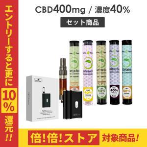 CBD カートリッジ セット PharmaHemp CBD40% Full Spectrum Car...