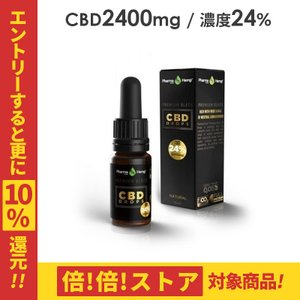 CBD オイル PharmaHemp 24% CBD2400mg OIL DROP PREMIUM ...