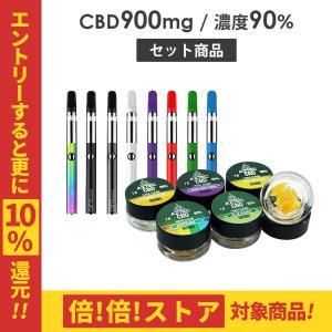 CBD ワックス ヴェポライザー コイル付 セット 高濃度 ブロードスペクトラム 90% CBD90...