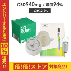 CBD ワックス 和み 1g セット ヴェポライザー コイル1個付 ディスティレート WAX VMC...