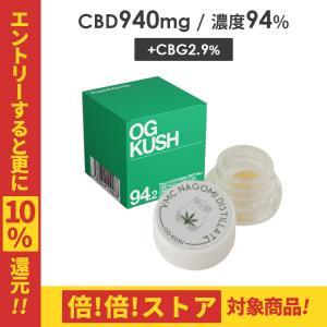 CBD ディスティレート ワックス 和み VMC オリジナル CBD94% 1G 超高濃度 Dist...