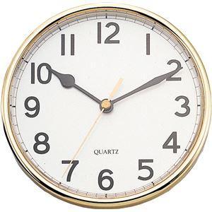 【商品名】 (まとめ)アーテック ビッグ丸型時計 【×40セット】 【ジャンル・特徴】 小学校 中学...