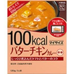 【商品名】 【まとめ買い】大塚食品 100kcalマイサイズ バターチキンカレー 120g 30個(...