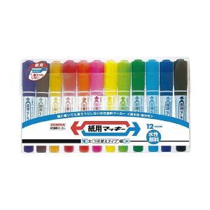 【商品名】 (まとめ)ゼブラ 紙用マッキー12色セットWYT5-12C【×5セット】