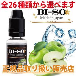 在庫処分!現品限り!ネコポス送料無料!  ●ブランド:BI-SO(ビソー ビーソ びーそ) 日本製 ...