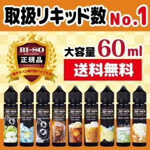 【商品ラインナップ】 グリーンアップルメンソール / Green Apple Menthol ダブル...
