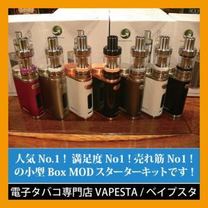 【在庫処分セール】電子タバコ Eleaf istick PICO 正規品 ピコ 電子煙草 電子たばこ...