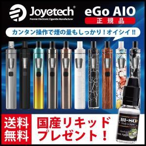 電子タバコ 本体 スターターキット eGo AIO 正規品 ...