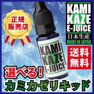 在庫処分!現品限り!ネコポス送料無料!  ●ブランド:KAMIKAZE ( カミカゼ / 神風 ) ...