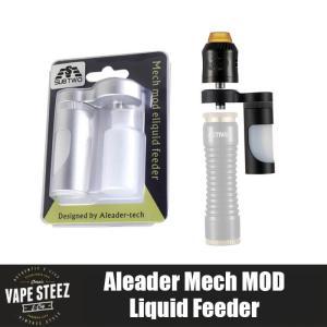 電子タバコ アクセサリー 後付けフィーダー Aleader Mech MOD Liquid Feeder 7ml|vapesteez