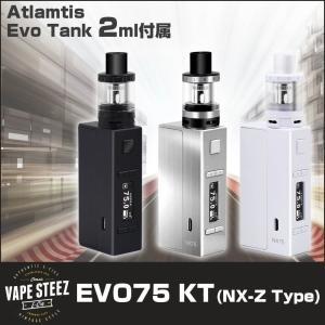 Aspire Evo75 Starter Kit (NX-Z) Atlantis 2ml アトマイザー付き テクニカルMOD サブオーム対応