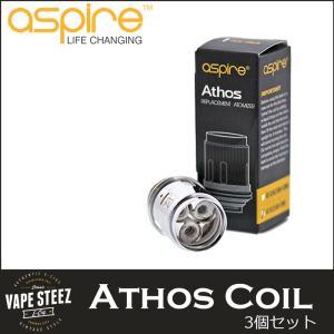 電子タバコ 交換コイル 正規品 ASPIRE ATHOS 3個セット ATHOS TANK用|vapesteez