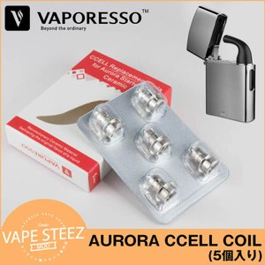 VAPORESSO AURORA 交換コイル CCELLコイル(5個入り)電子たばこスターターキット AURORA用交換コイル|vapesteez