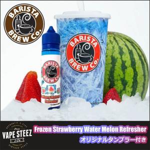 電子タバコ リキッド BARISTA BREW Co. Frozen Strawberry Watermelon Refresher  オリジナルタンブラー付き vapesteez