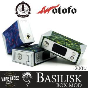 電子タバコ MOD Stentorian BASILISK 200W BOX MOD 高出力 カーブモード搭載|vapesteez