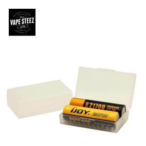 電子タバコ Plastic Storage Case for 20700/21700 Battery 2本収納ケース|vapesteez