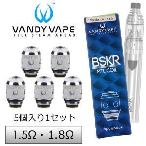 電子タバコ 交換コイル VANDYVAPE BERSERKER MTL KIT 用 交換コイル (5個入り) バーサーカー|vapesteez